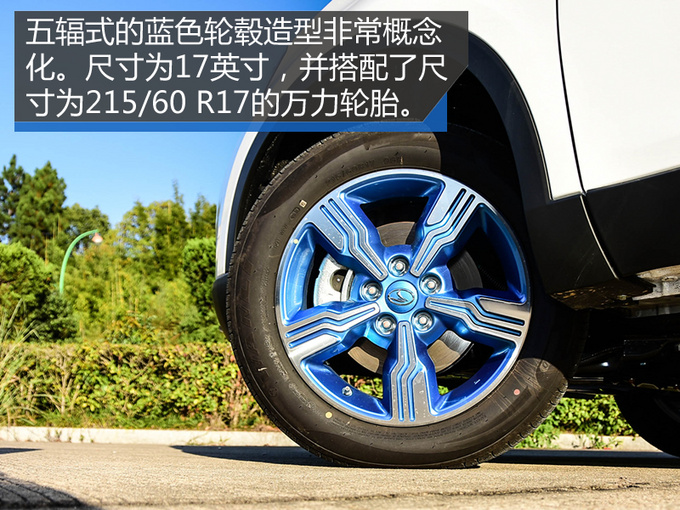充电效率直逼特斯拉只要10万 东南DX3 EV400试驾-图12