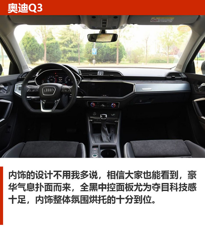 车市严选不到30万买豪华四驱SUV 现在买很实惠-图7