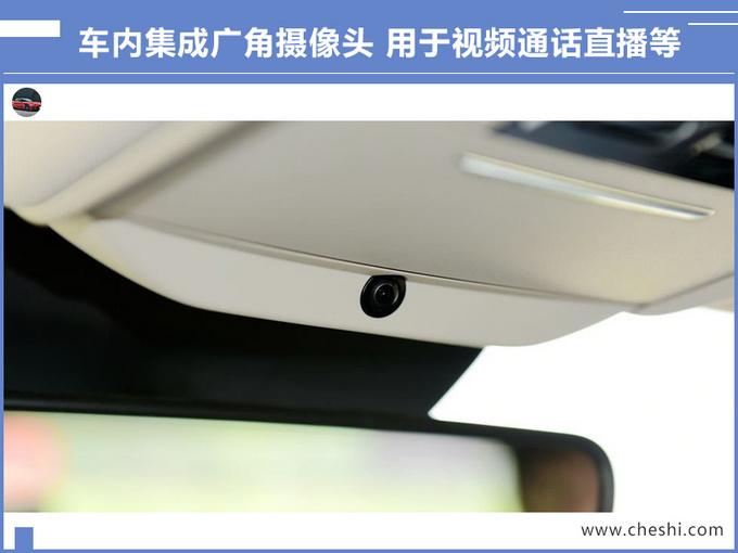 比亚迪宋Pro上市 三种动力售价X.XX-XX.XX万元-图3