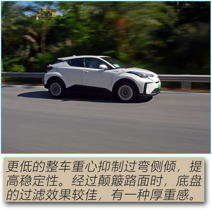 论纯电SUV的驾控表现 广汽丰田C-HR EV值得拥有-图16