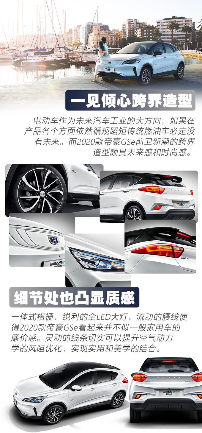 15万预算买国产纯电动SUV 你一定不能错过这三款-图7