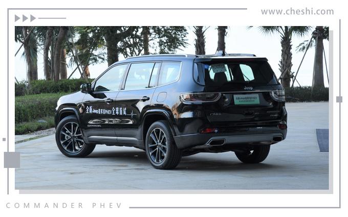 70公里纯电 900公里总续航 首试全新Jeep指挥官PHEV-图5