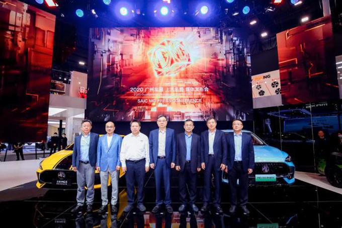 广州车展 百年国际品牌MG连发4款科技潮品新车-图1