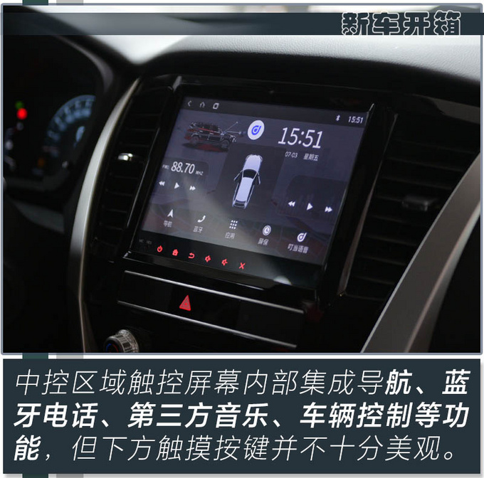 进口硬派SUV不到30万就能买新款帕杰罗·劲畅到店-图18