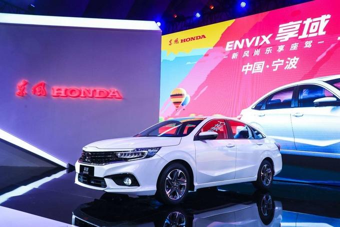 东风Honda享域乐活上市 售价9.98-13.68万元-图15