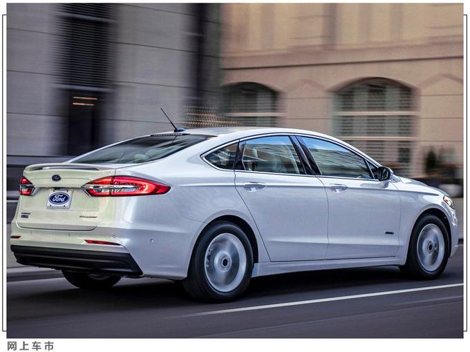 福特蒙迪欧将在海外停产 全新一代车型明年推出-图3