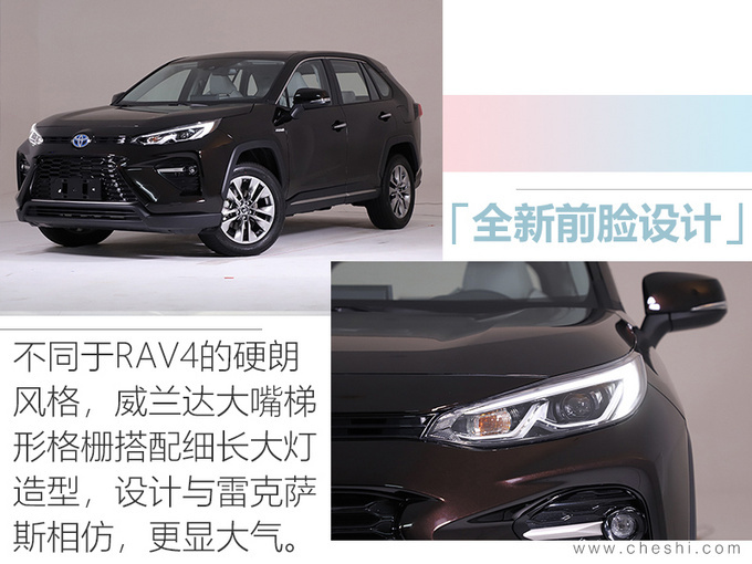 日系今年将推20款新车 威兰达/思域两厢领衔-图3