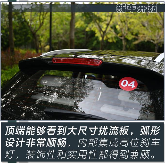 全新吉利新能源SUV不到7万就能买 还看啥比亚迪元-图15