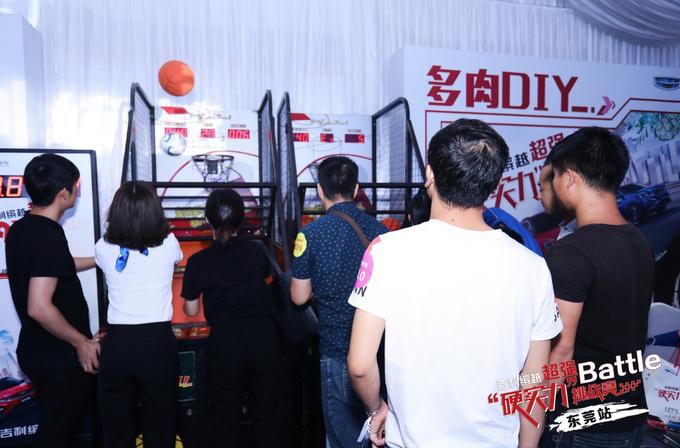 吉利缤越超强硬实力BATTLE挑战赛@东莞站-图4