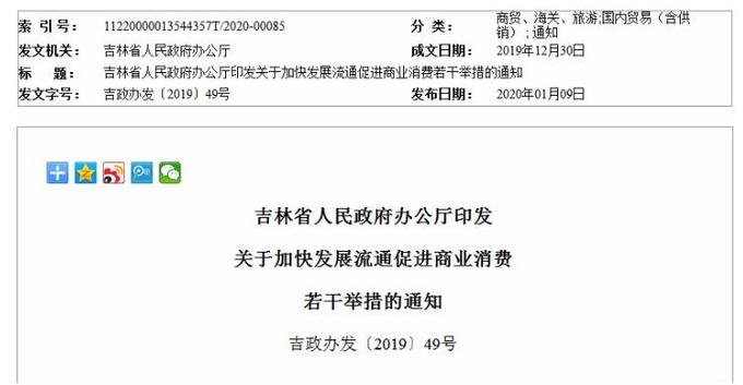 重磅吉林省全面解禁皮卡 购买皮卡或有补贴-图1