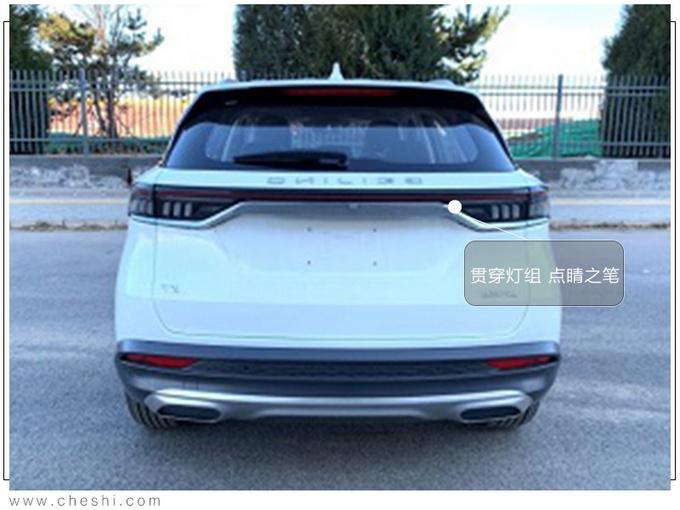 BEIJING新SUV X7 6月上市 搭1.5T引擎配轻混系统-图2