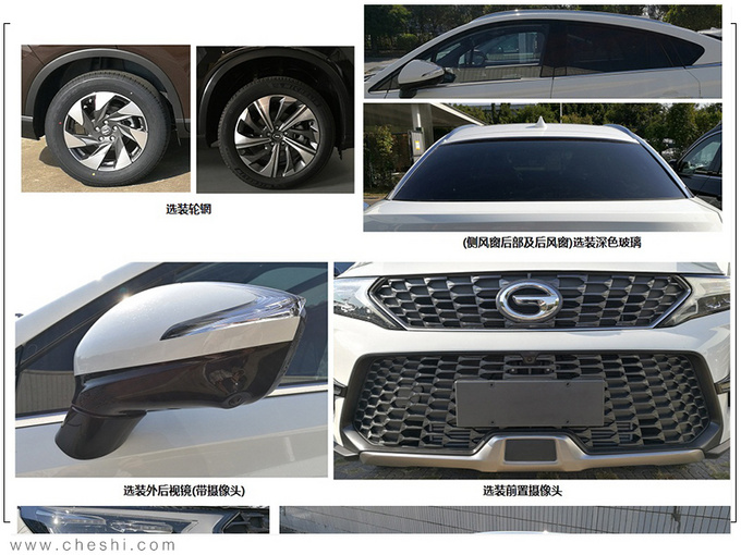 广汽传祺GS4轿跑SUV实拍车身加长2个月后上市-图4