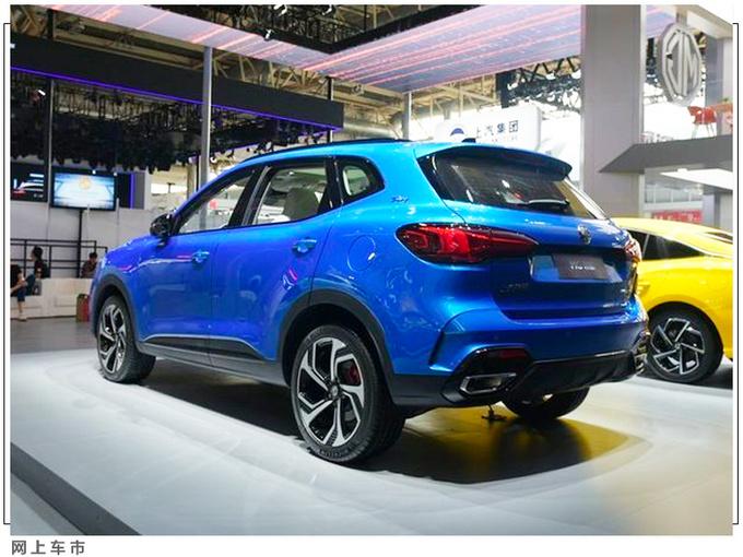10月7款新车将上市 全新伊兰特领衔/最低售8.98万-图5