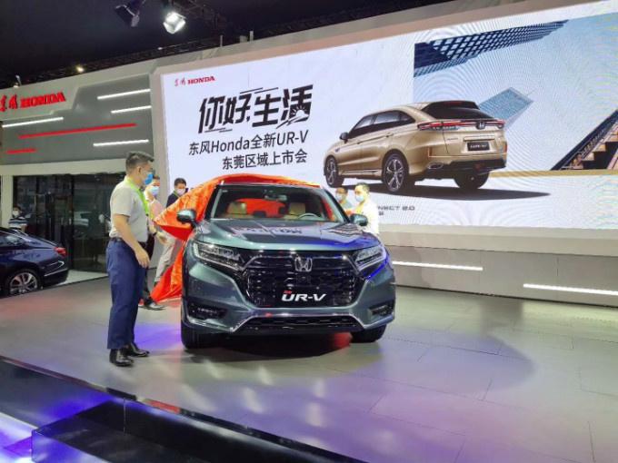 东风本田全新UR-V东莞车展上市 售24.68-32.98万