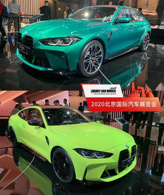 北京车展宝马全新M3/M4实拍体验 双肾变双肺-图1