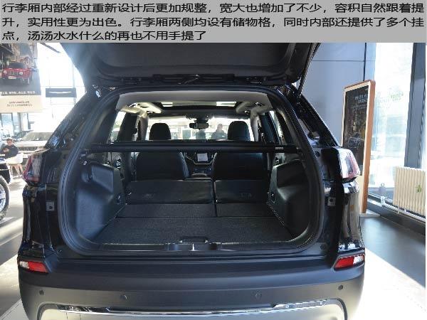 专业级 全驾控都市SUV 实拍JEEP自由光-图17