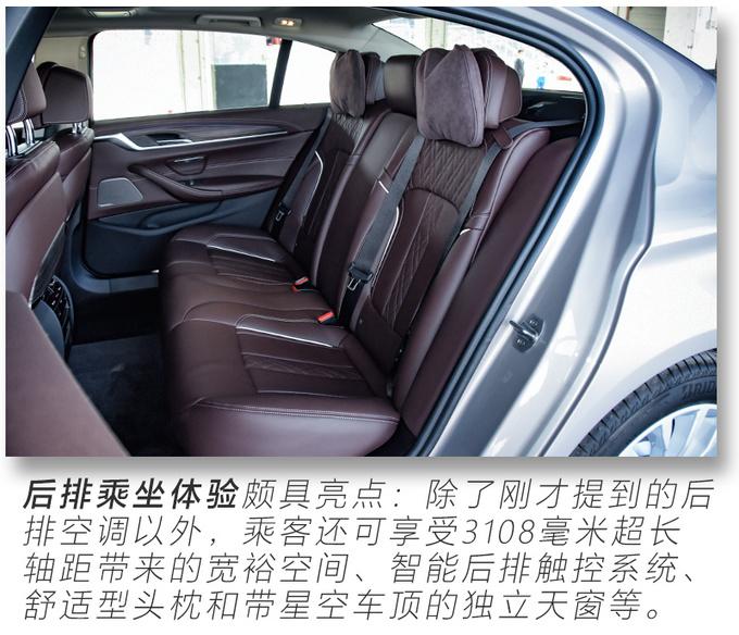 最快/最省油的5系 BMW 530Le里程升级版实车开箱-图21
