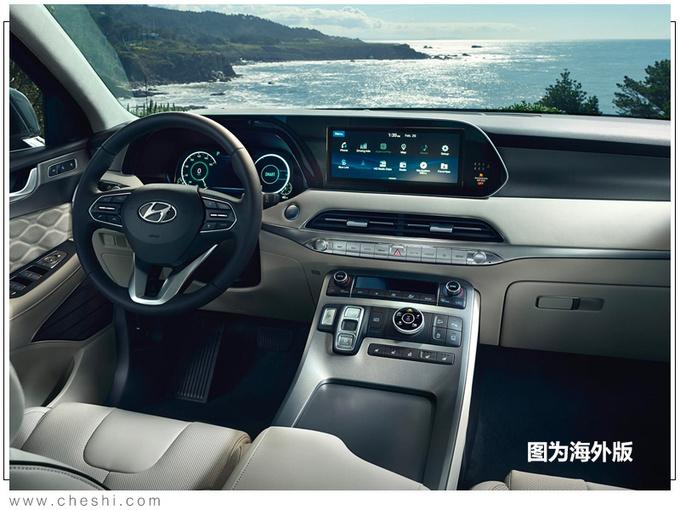 现代大SUV国内路试图 尺寸超途昂X/最多能坐8个人-图6