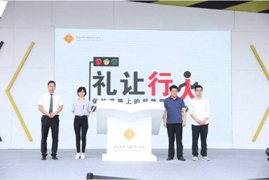 汽车安全中国行漯河站 北汽带您玩转安全-图7