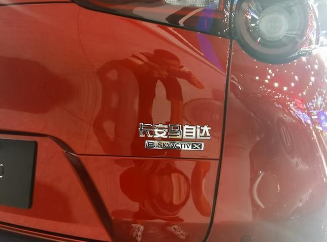 马自达CX-30压燃版首发亮相 动力升级超丰田CH-R-图4