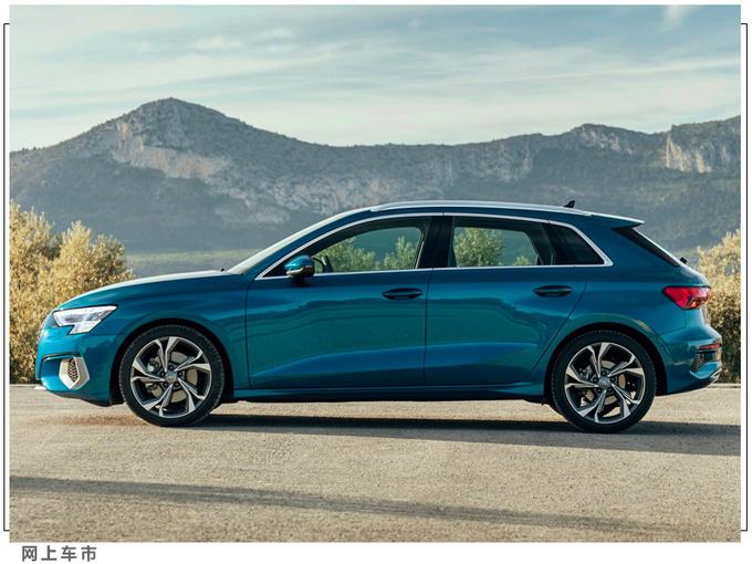 奥迪将推三款插混版车型全新A3领衔/年内亮相-图3