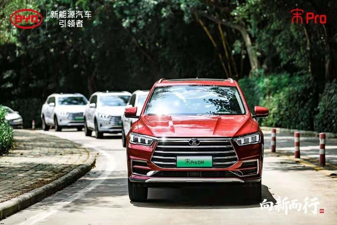 品智大五座SUV 比亚迪宋Pro广东赞放上市-图18