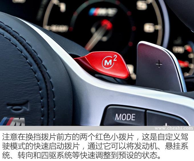 谁说鱼和熊掌不可兼得? 全新BMW M5冰雪试驾-图8