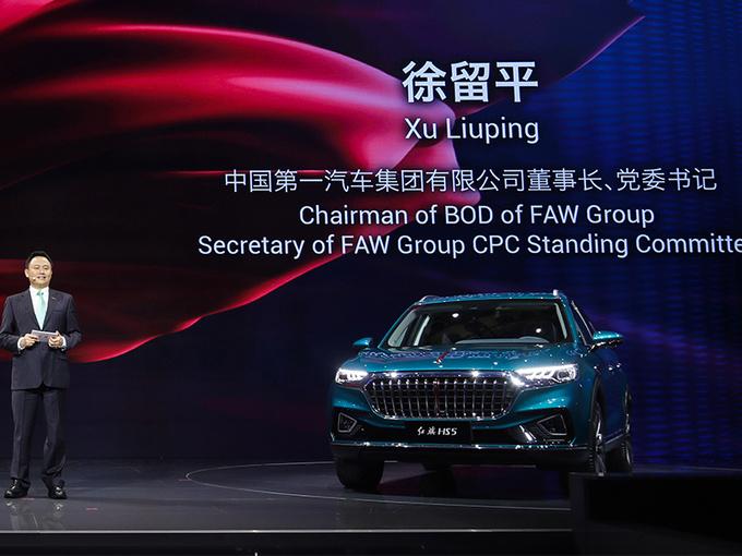 红旗HS5竞争一线豪华 中国品牌有了带头大哥-图1