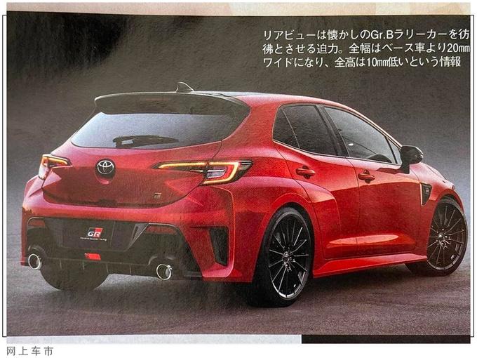 丰田卡罗拉运动版实车曝光搭1.6T/配四驱系统-图3