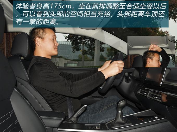 1.5L+5MT售价7万 全新比亚迪秦燃油版抢先试驾-图19