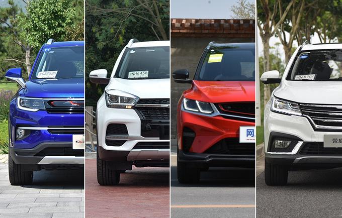 年轻人很中意的几款运动型SUV  10万就能买顶配-图1