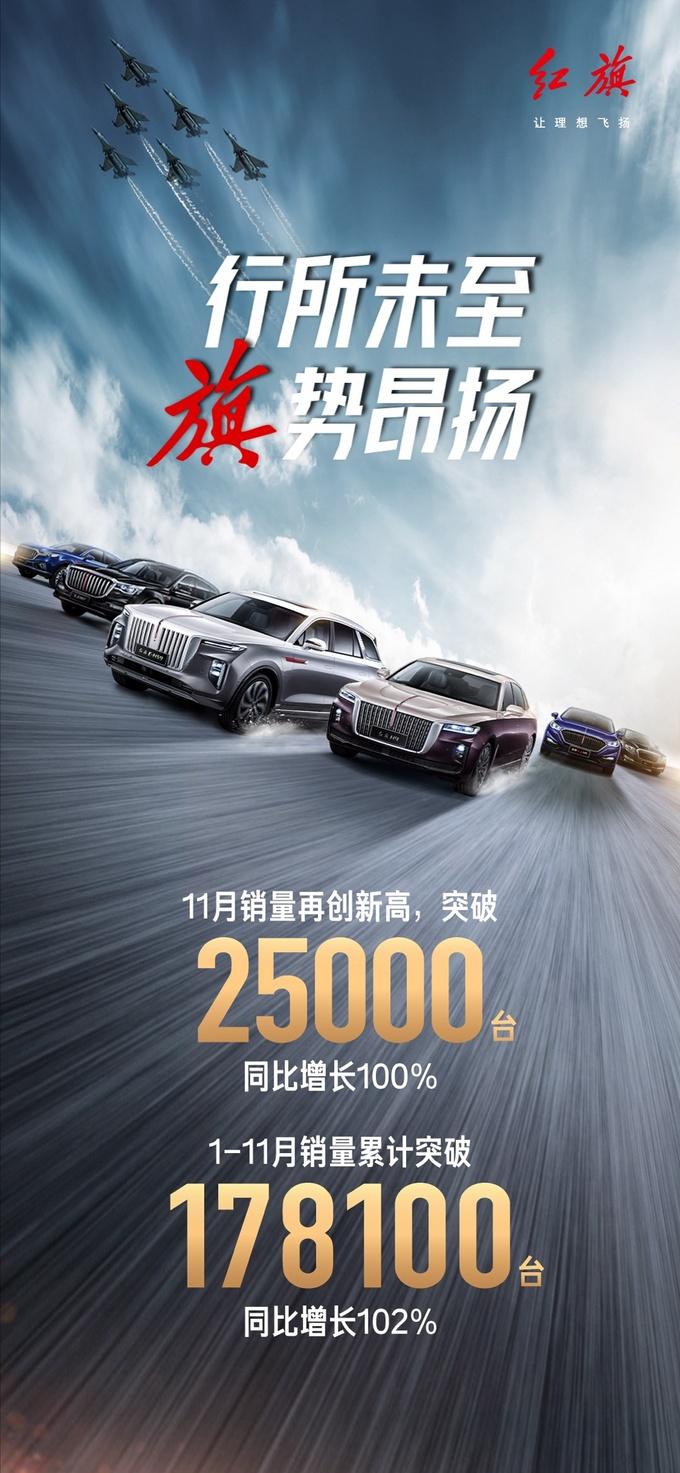 红旗E-HS9旗舰纯电SUV上市 售50.98-72.98万元-图16