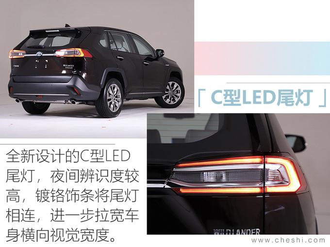 日系今年将推20款新车 威兰达/思域两厢领衔-图4