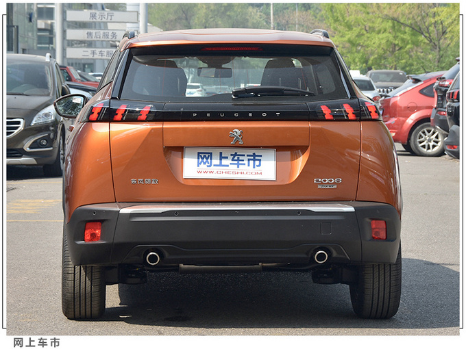 6款新车520情人节上市脱单神车最低8万元起-图2