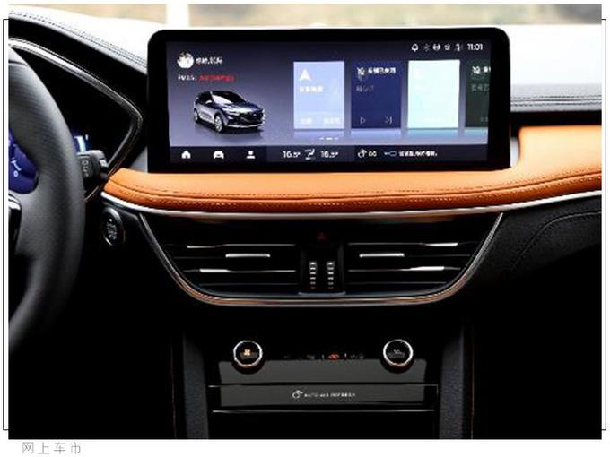 福特锐际新增车型上市 16.98万起售/搭2.0T+8AT-图6