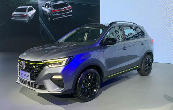 荣威RX5 ePLUS上市 售XX-XX万 油耗仅XXL-图1