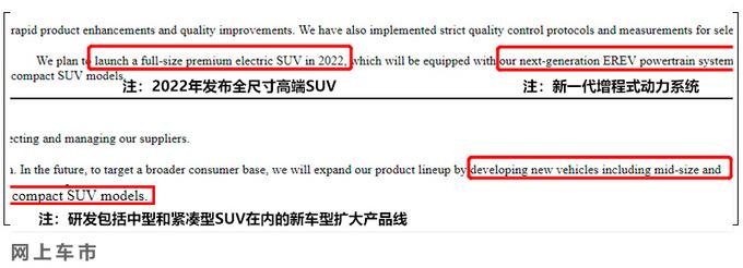 理想汽车规划推3款SUV 明年新SUV与奔驰GLS同级-图4