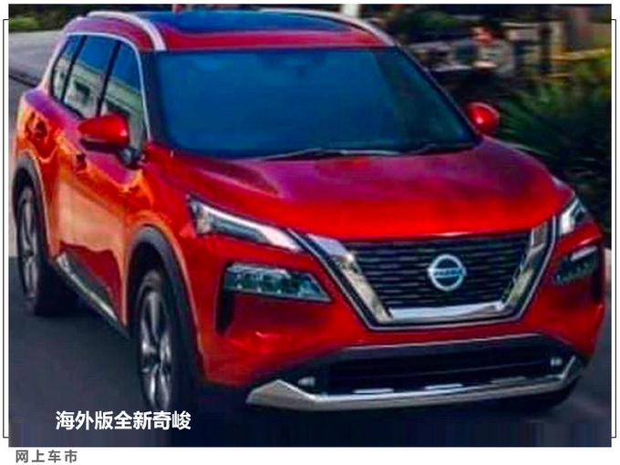 东风日产将普及1.3T1.5T 全新奇骏等车使用-图7
