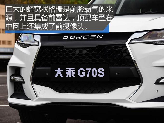 百万级气质的SUV却人人买得起 大乘G70s怎么样-图9