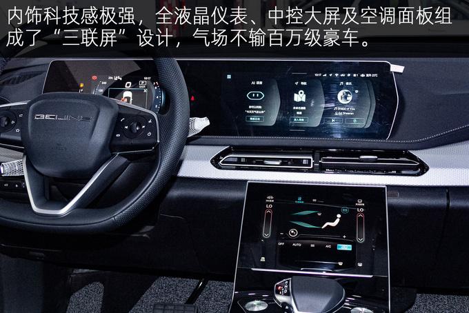 配置、服务双升级,BEIJING-X7贺岁限量版东莞实拍-图15
