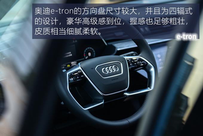 纯电动豪华车市场的强大选手,试驾奥迪e-tron