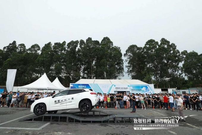 中国豪华SUV—WEY场景化媒体调研东莞站-图5