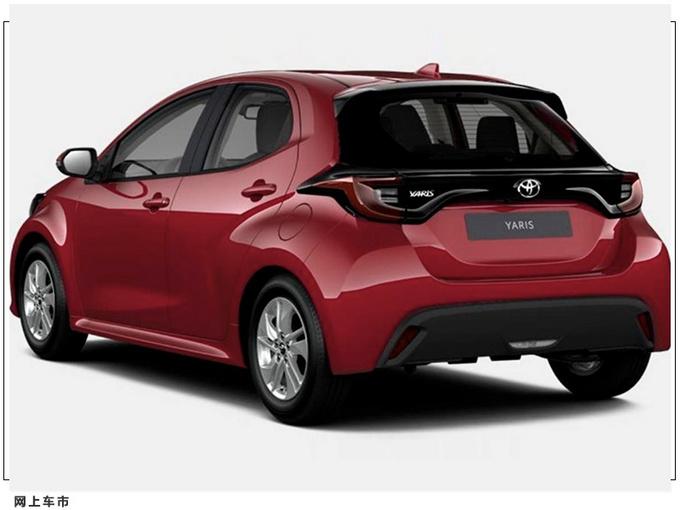 丰田Yaris汽油版售价曝光搭载1.5L引擎/配置丰富-图2
