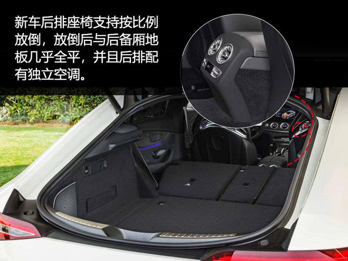 奔驰全新四门跑车发布 3.1秒破百/碾压Panamera-图4