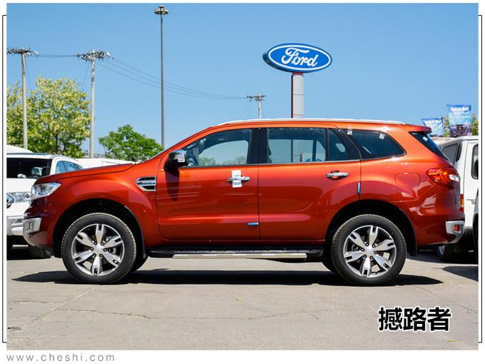 江铃第三款福特SUV曝光 比长安福特锐界尺寸更大-图2