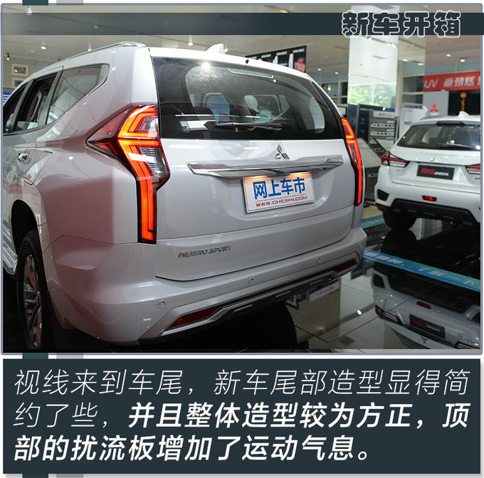 进口硬派SUV不到30万就能买新款帕杰罗·劲畅到店-图12