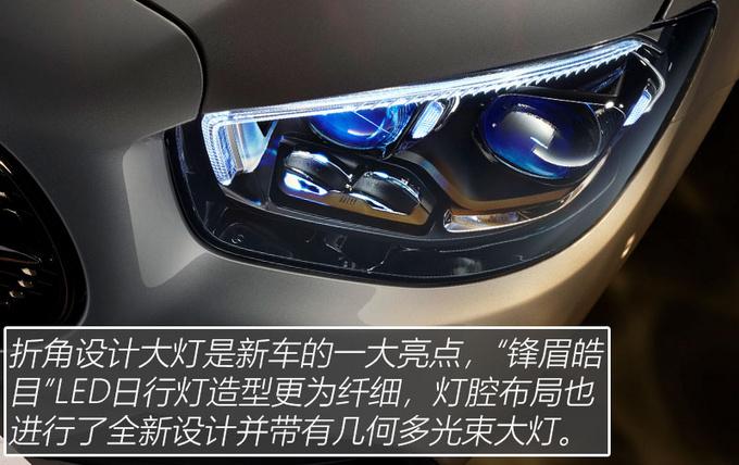 改款似换代 新一代长轴距E级车 豪华智能进E步-图14