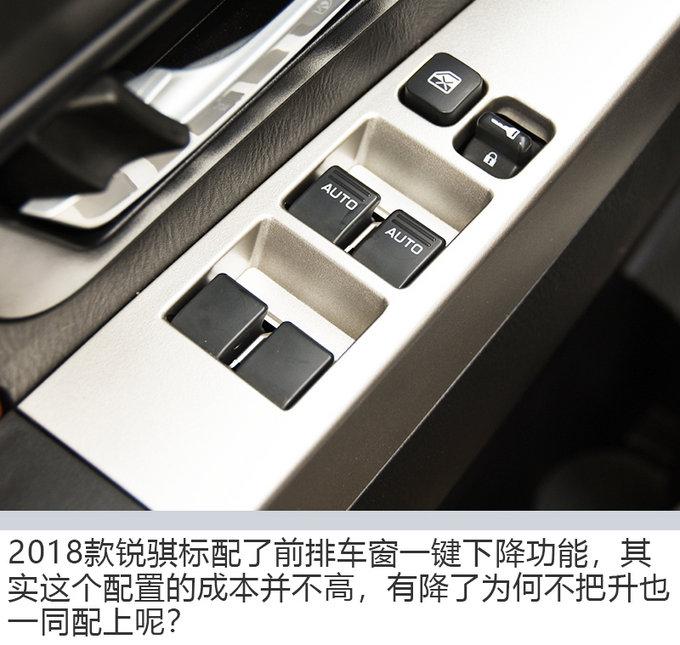 试驾2018款郑州日产锐骐-图7