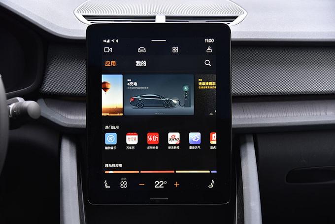 Apple如果造车参考它吧极星2的车机逻辑竟然像IOS 14简单明了-图6