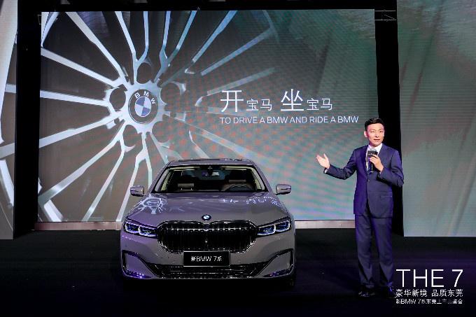 豪华新境 品质东莞 新BMW 7系东莞上市-图5